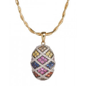 Multi Colour Sapphire and Diamond Pendant in 14 Karat Yellow Gold